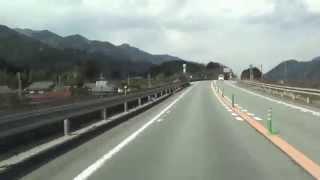 【車載動画】 播但連絡道(福崎北~生野)