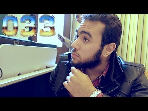 Vlog 033 - AUC يوم في ال