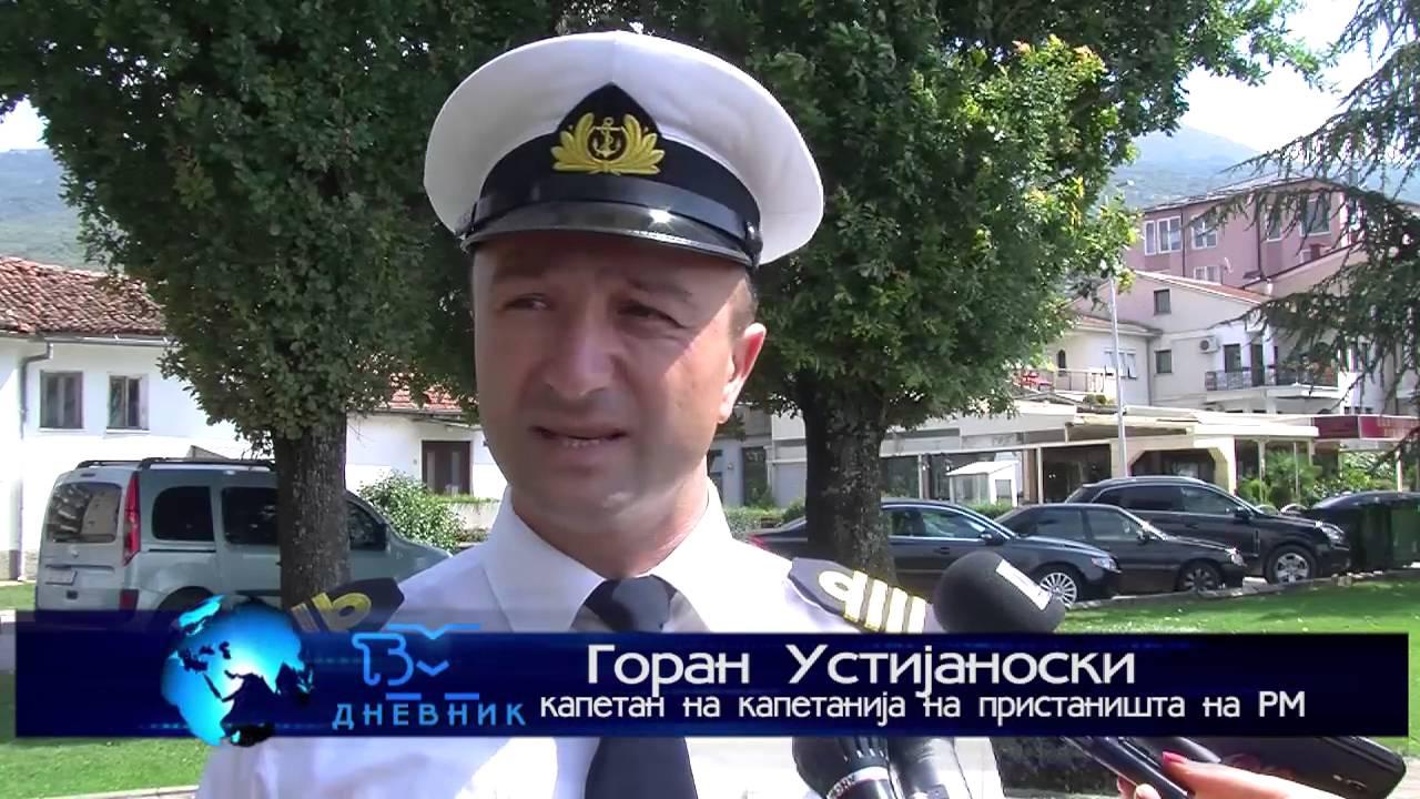 ТВМ Дневник 05.09.2016