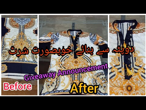 How to Make  beautiful shirts from Duppata |latest shirts desigs for Winter| Giveaway Announcement