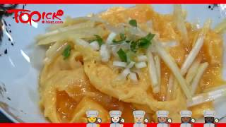 韭黃炒蛋是家常菜式,想雞蛋煮得夠滑,原來是有秘訣的,中華廚藝學院少...