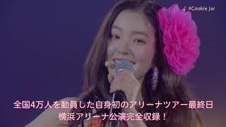 """YouTube動画:Red Velvet / 『Red Velvet 2nd Concert """"REDMARE"""" in JAPAN』SPOT"""