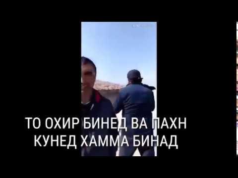 Мурочиат ба Эмомали Рахмон. Чанги киргизу Точик дар Ворух 13.03.2019
