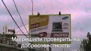 Реклама в Москве(, 2011-10-02T17:43:51.000Z)