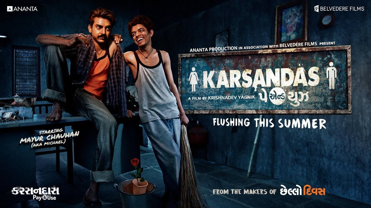 karsandas pay and use full movie online free download