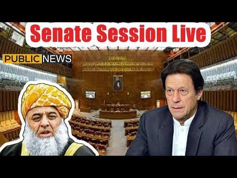 Senate Session Pakistan Live Streaming | 13 November 2019