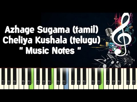 ar-rahman-/azhage-sugama-/cheliya-kushalama/piano-notes-/midi-files-/karaoke