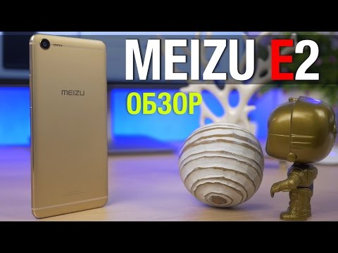 ОБЗОР - Meizu E2. Очередной смартфон Meizu. Mx6 и M3X лучше?