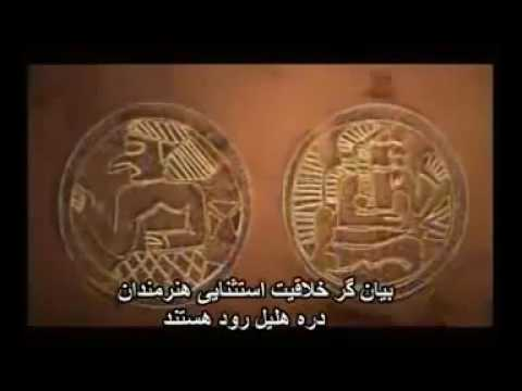 Download New Discovery Of The Oldest Civilization On Earth Existed In Iran  Persia