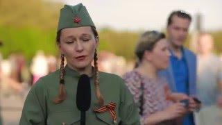День Победы Берлин, 9 мая 2016(Анонс фильма