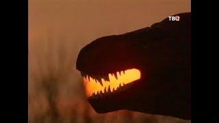 Тираннозавр рекс. Энциклопедия.
