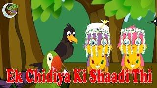 | İngilizce Tekerleme Ek Chidiya Ki Shaadi düğün bir kuş | oldu