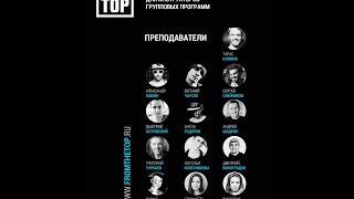 Taras Klimov Step (урок с разучиванием)