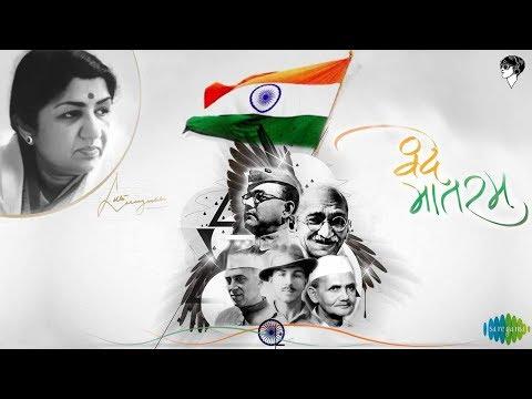 Download Lagu  Lata Mangeshkar - Vande Mataram वन्दे मातरम Song || Sandy Mp3 Free