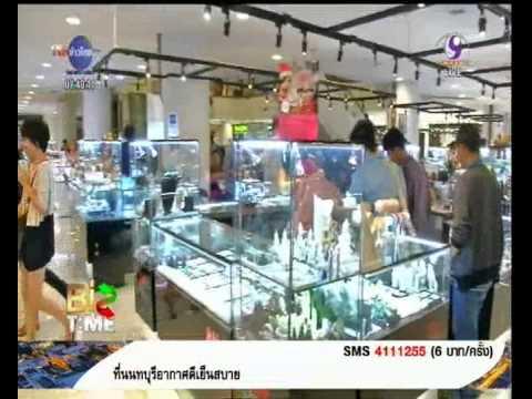 MCOT : อุตสาหกรรมอัญมณีไทยก้าวสู่การเป็นศูนย์กลางและเมืองแม่แห่งอาเซียน 26/1/2558