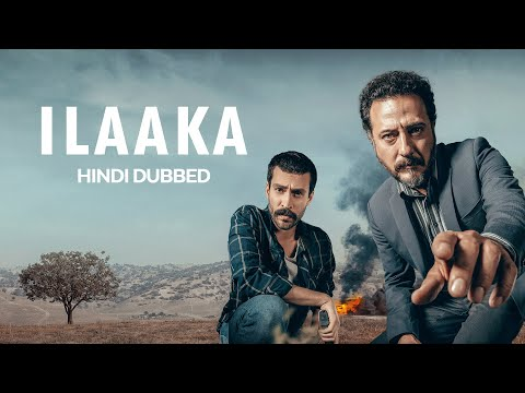 İlaaka-in-(hindi-dubbed)-official-trailer