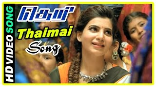theri movie scenes thaimai song raadhika rejects samantha vijay rajendran