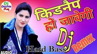 Kidnap Ho Javegi Dj Song || Sapna Dance Dj Song || Hariyanvi Dj Song Hard Bass Electro Mixx 2019