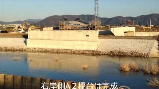 道路改良工事 福井鯖江線