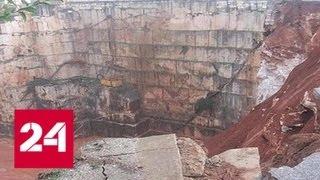 При обрушении дороги в Португалии погибли люди - Россия 24