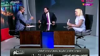 دينا أنور للشيخ وليد إسماعيل على الهواء مباشرة: فضحتك يا شيخ وطلعت مبتغضش بصرك وبتدقق فيا