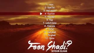 Video Ayoun Elhak - FyeeD Lah ( Album Feen Ghadi?) / 2014 download MP3, 3GP, MP4, WEBM, AVI, FLV Juli 2018