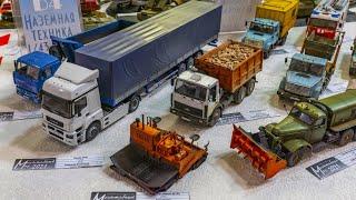 Всероссийская Выставка Масштабных Моделей 2021