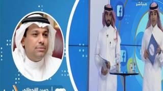 CNN Arabic - ما حقيقة تعرُّض السعودية لأقوى موجة برد هذا الأسبوع؟