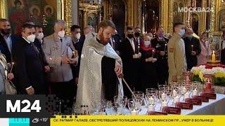 Свечу памяти зажгли в Елоховском соборе накануне Дня памяти и скорби - Москва 24