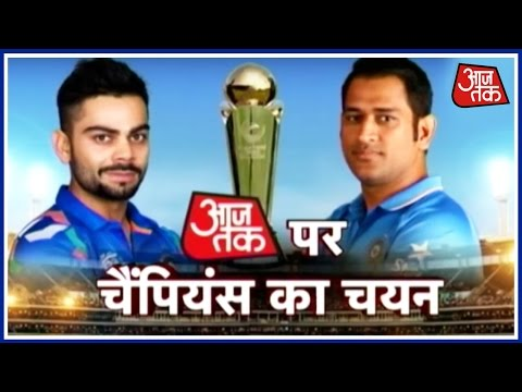 India's Champions Trophy Team Selection Today, Harbhajan, Gambhir Hopeful