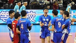 洛南高校 vs 清風高校 春高バレー2019男子決勝 1セット目 字幕推奨