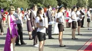 Чугуевские ученики сделали шаг во взрослую жизнь. 400