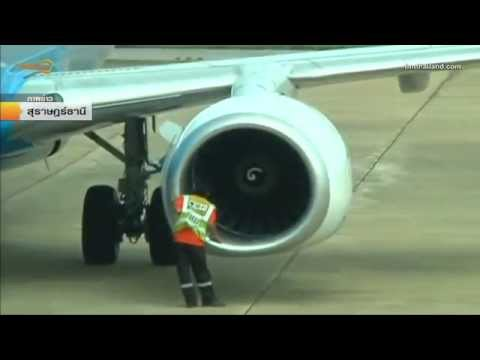 นกแอร์จอดฉุกเฉินที่สุราษฎร์ฯ เหตุนกบินเข้าเครื่อง