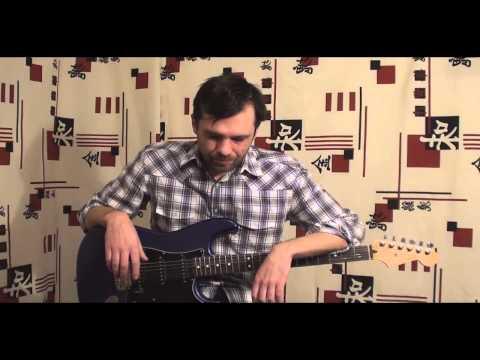 Первый Лад - Уроки и онлайн курсы игры на гитаре