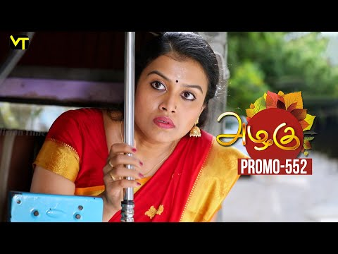 Azhagu Tamil Serial Episode 552 Promo out for this beautiful family entertainer starring Revathi as Azhagu, Sruthi raj as Sudha, Thalaivasal Vijay, Mithra Kurian, Lokesh Baskaran & several others. Stay tuned for more at: http://bit.ly/SubscribeVT  You can also find our shows at: http://bit.ly/YuppTVVisionTime  Cast: Revathy as Azhagu, Gayathri Jayaram as Shakunthala Devi,   Sangeetha as Poorna, Sruthi raj as Sudha, Thalaivasal Vijay, Lokesh Baskaran & several others  For more updates,  Subscribe us on:  https://www.youtube.com/user/VisionTimeTamizh Like Us on:  https://www.facebook.com/visiontimeindia