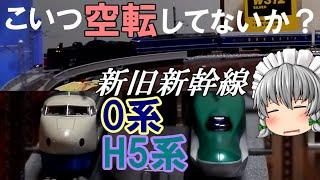 【ゆっくり実況】ゆっくり咲夜の鉄道模型02