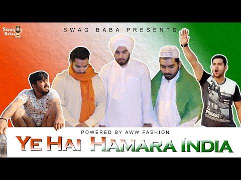 Ye Hai Hamara India || SWAG BABA || REPUBLIC DAY