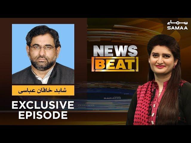 News Beat | Paras Jahanzeb | SAMAA TV | February 23, 2019