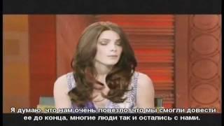 Интервью Эшли Грин о Сумеречной Саге (рус.сабы)