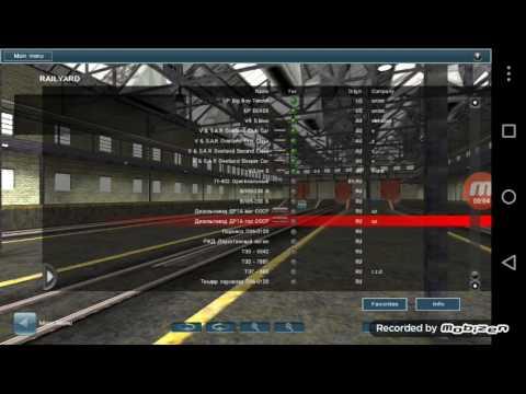 Как скачать дополнения на игру trainz simulator android