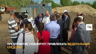 «Татнефть» планирует построить газовую электростанцию на «Самосыровской» свалке Казани