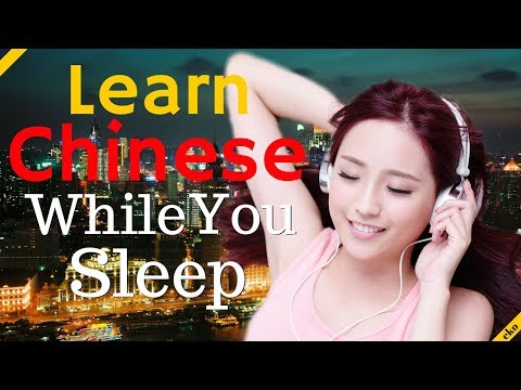 Learn Chinese While You Sleep 😀  Most Important Chinese Phrases and Words 😀 English/Chinese