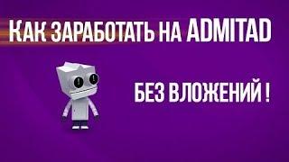вК банит ссылки что делать?Маскировка партнерских ссылок Вконтакте