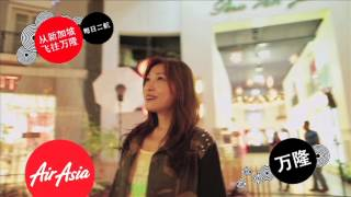 Video AirAsia Awesome Bandung download MP3, 3GP, MP4, WEBM, AVI, FLV Juni 2018