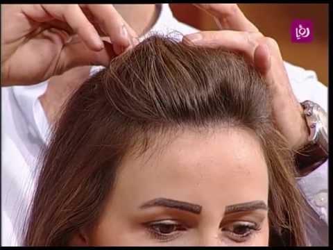 18ecf503d بهاء ياسين يقدم تسريحات شعر عملية وسريعة - YouTube