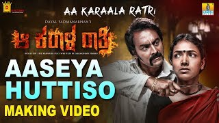 Aa Karaala Ratri - AASEYA HUTTISO Song (Making Video) New Kannada Movie Releasing 13th July