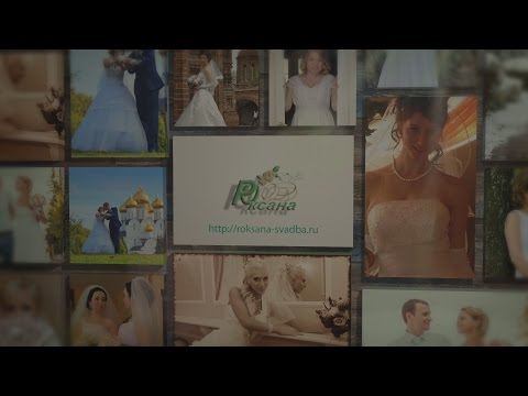 Самые красивые невесты. Свадебный салон РОксана (Ярославль)