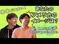 誤解?アメリカのイメージ!・ゲイカップル American Stereotypes in Japan! (Gay Couple) (#28)