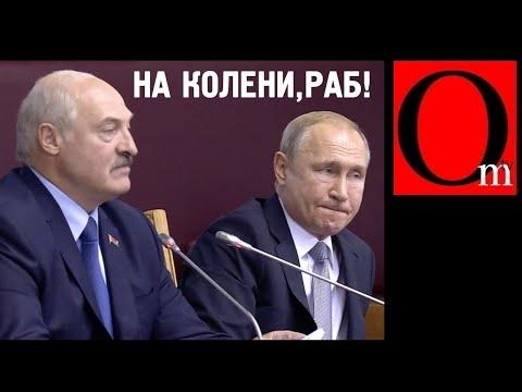 Лукашенко поставил Путина на колени. РФ капитулировала в нефтяном споре с Беларусью