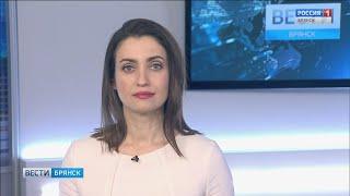 """""""Вести. Брянск"""" (эфир 14.10.2019 в 20:45)"""